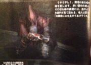 Dark Souls 3: Ashes Of Ariandel, nuevos detalles e imágenes 38