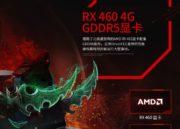 Este sería el rendimiento de las GTX 1070M y R9 480M 38