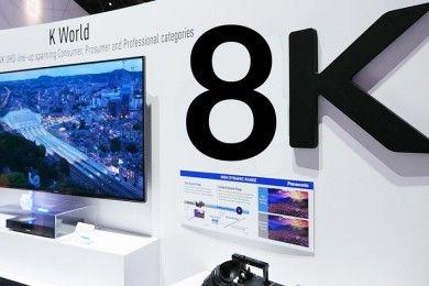 La televisión japonesa empieza las pruebas para emitir a 8K