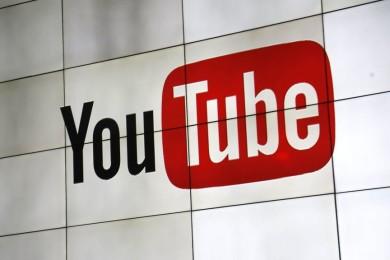 Los vídeos con más… de YouTube