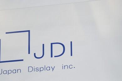 Japan Display muestra pantalla que se abre y cierra como un libro