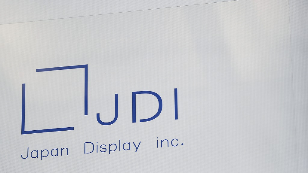 Japan Display muestra pantalla que se abre y cierra como un libro 29