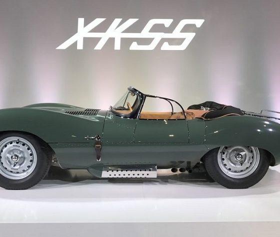 El Jaguar XKSS de 1957 vuelve a la línea de producción 38