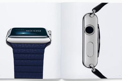 El último producto de Apple es un libro de 300 dólares ¡Sí, solo es un libro!