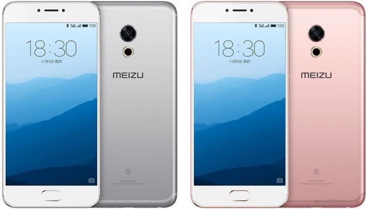 meizu-1