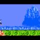 La banda sonora de Ninja Gaiden tendrá un merecido remaster 30