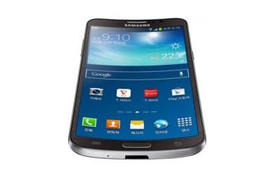 Samsung patenta otro modelo de smartphone flexible
