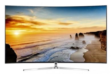 Samsung patenta un televisor holográfico