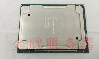 Intel piensa a lo grande con el Xeon E5-2699 V5, 32 núcleos y 64 hilos 44