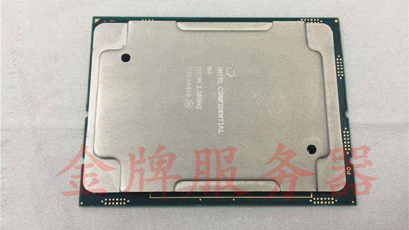 Intel piensa a lo grande con el Xeon E5-2699 V5, 32 núcleos y 64 hilos 29