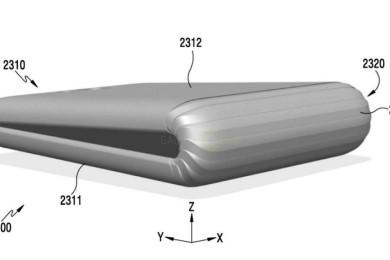 El smartphone flexible de Samsung se inspira en el SurfaceBook