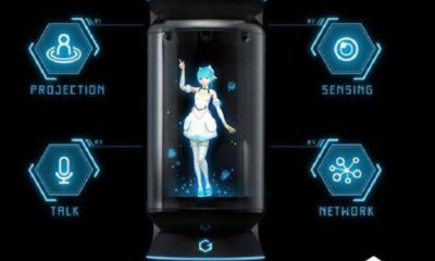 Gatebox Virtual Robot lleva la domótica un paso más allá 90