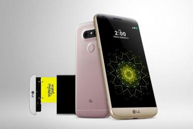 El LG G6 mantendrá el conector jack de 3,5 mm, adiós modularidad
