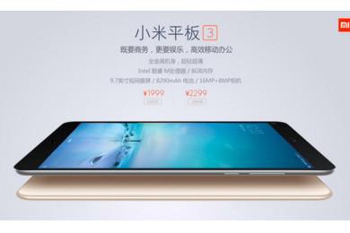 Xiaomi sube el nivel con su tablet Mi Pad 3