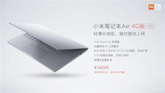 xiaomi-mi-notebook-air-4g-2