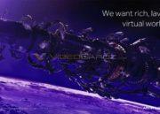 Filtrada la presentación de Vega de AMD, todo lo que debes saber 76