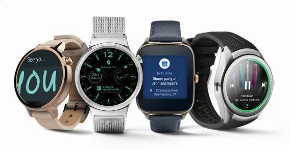 relojes Android Wear 2.0