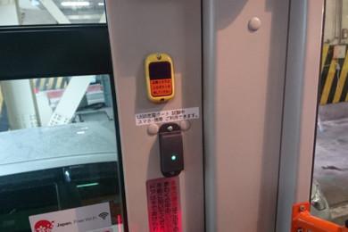 Japón prueba cargadores USB en autobuses públicos