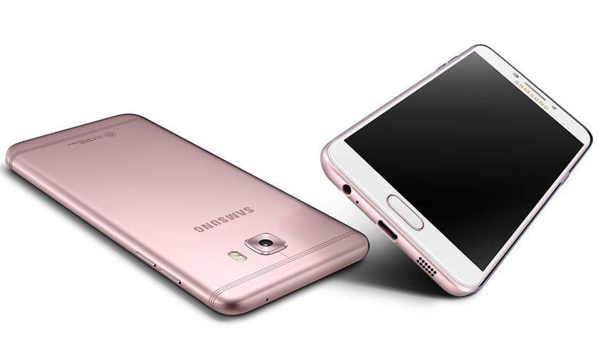 Samsung presenta el Galaxy C7 Pro