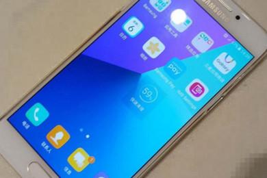 Galaxy C7 Pro, otro gama media de Samsung