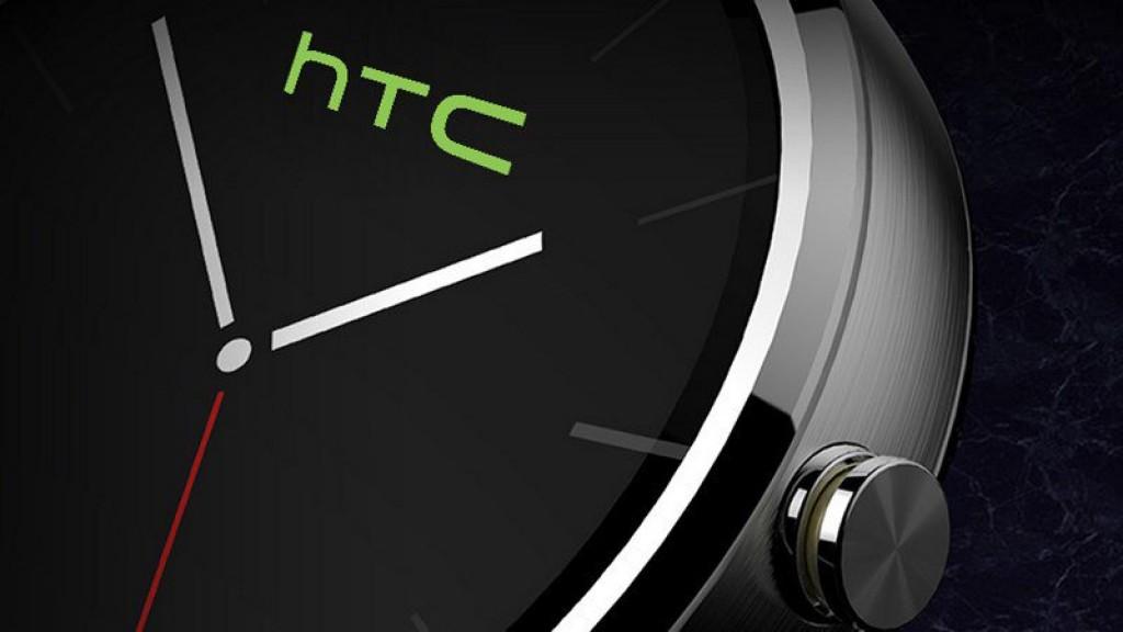 Filtrado el smartwatch de HTC en tres imágenes 28