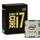 Intel ha vendido bien sus CPUs de 1.800 euros, según su propio CEO 101