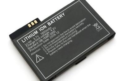 Baterías móviles con retardante para evitar explosiones