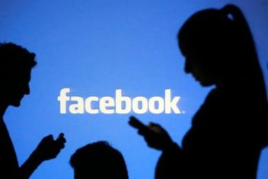 Facebook confirma la reproducción automática de vídeos con sonido