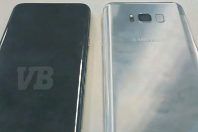 Así será el impresionante frontal del Galaxy S8
