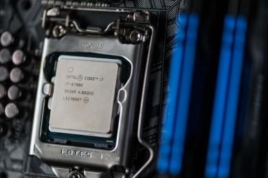 Intel prepara su Core i7-7740K, ¿la respuesta a Ryzen?
