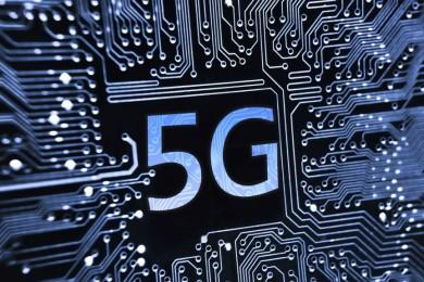 Estas son las especificaciones del nuevo estándar 5G