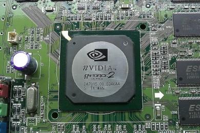 Una GeForce 2 Ultra costaba lo mismo que una GTX 1080 TI