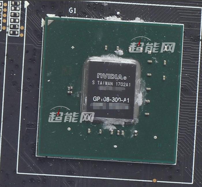 GT 1030 de NVIDIA (2)