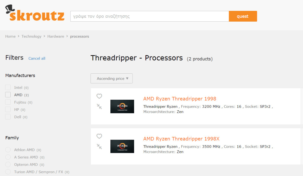 AMD Threadripper (2)