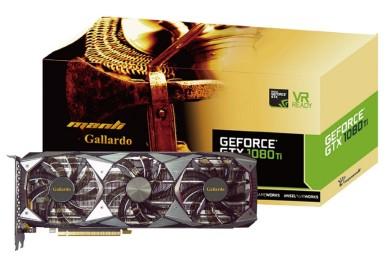 Manli anuncia la GeForce GTX 1080 Ti Gallardo