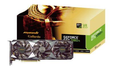 Manli anuncia la GeForce GTX 1080 Ti Gallardo 36