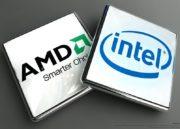 Intel-y-AMD