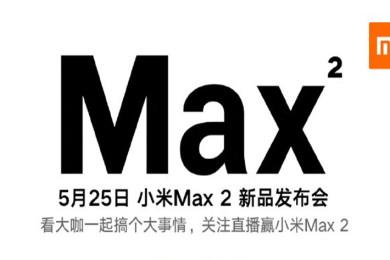 Llega el Xiaomi Mi Max 2, un móvil gigante para la gama media