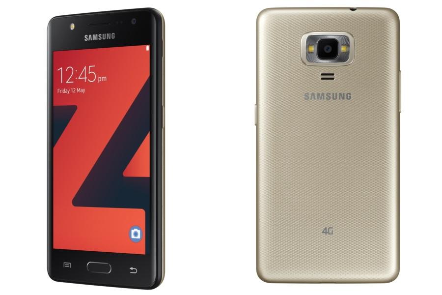 Samsung Z4 con Tizen 3 (3)