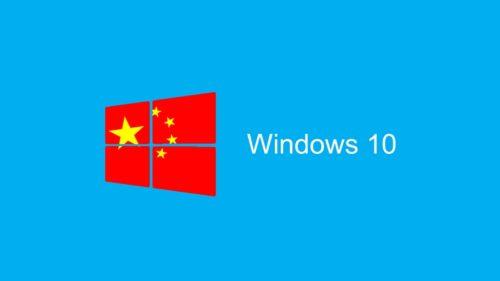 Microsoft anuncia oficialmente Windows 10 China Government Edition