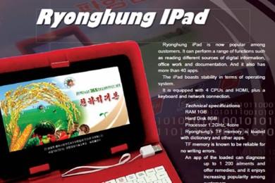 Así es el iPad de Corea del Norte