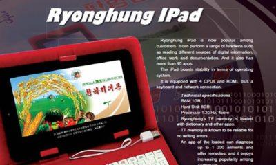 Así es el iPad de Corea del Norte 38