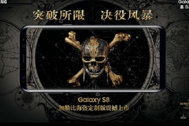 Samsung anuncia el Galaxy S8 Pirates of the Caribbean Edition