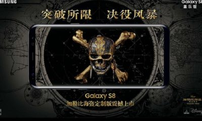 Samsung anuncia el Galaxy S8 Pirates of the Caribbean Edition 105