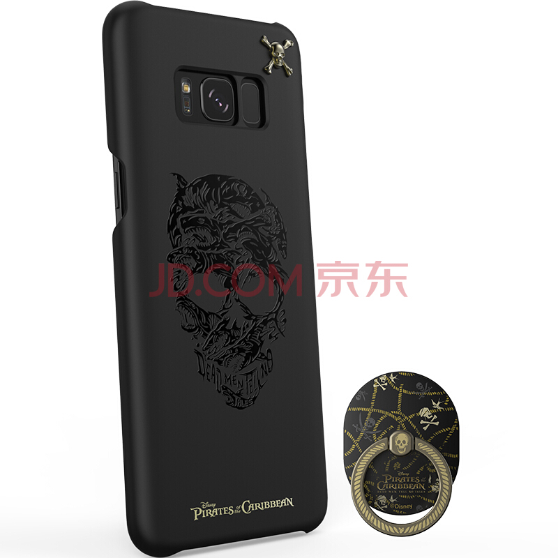 Galaxy S8 Pirates of the Caribbean Edition (2)