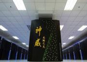 Top-500 de supercomputadoras