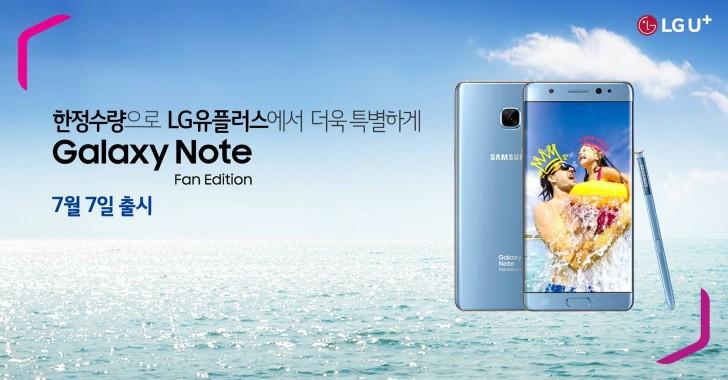 Confirmada la fecha de lanzamiento del Galaxy Note Fan Edition 32