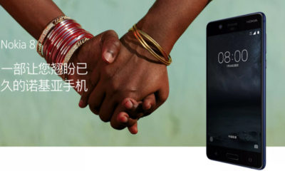 Nokia 8 el 16 de agosto