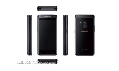 Filtrado el Samsung W2018, nuevo smartphone con un toque retro 34
