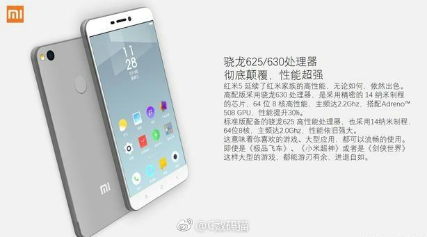 Asoma el Xiaomi Redmi 5, especificaciones completas 32